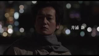 井浦新と黒川芽以、W主演で描き出す 町の片隅に生きる男女の大人のため...