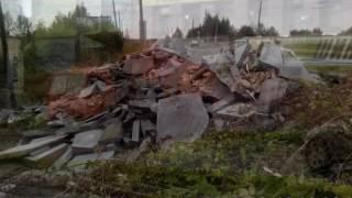 видео Бетон в район Молжаниновский. Купить бетон в Молжаниновский с доставкой — ЗАО