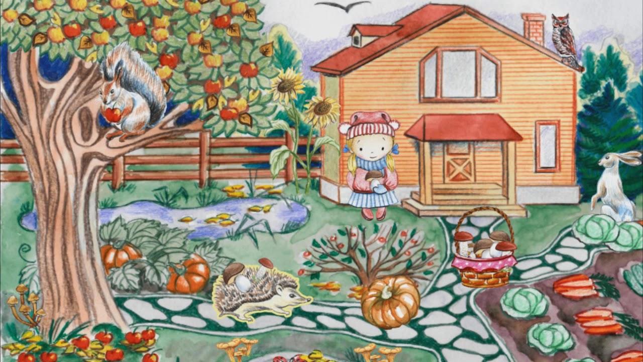 Времена года. Осень. Развивающий мультик для детей - YouTube