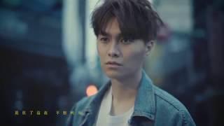 Xa Không Thể Đến (OST Pháp Sư Bất Đắc Dĩ) (Official MV)