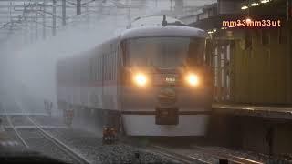 西武10000系水煙のNRA西武鉄道長崎神社前停車場