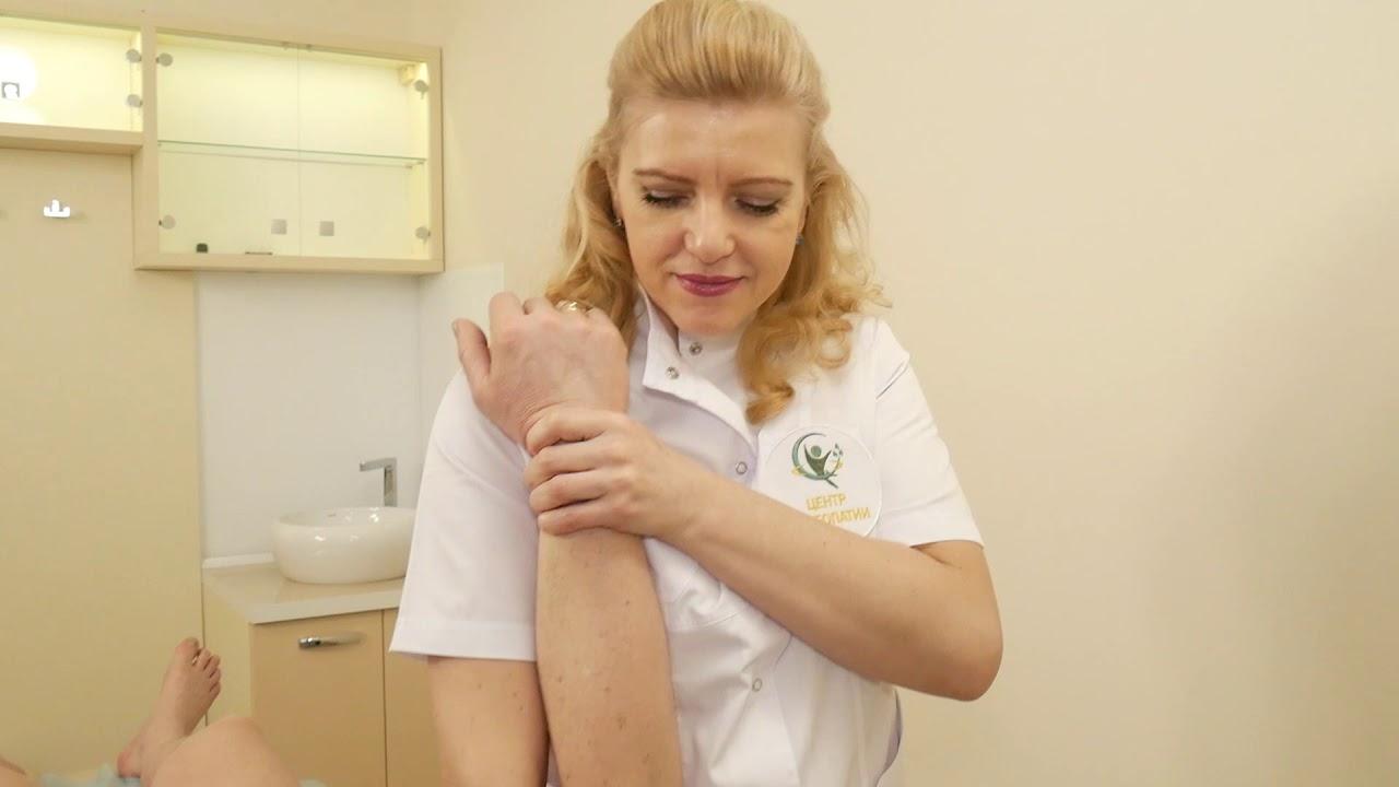 Остеопатия в Харькове: Как и Зачем проходить прием у остеопата
