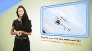 Радиоуправляемые вертолеты за полцены(http://discount24hours.ru/, 2011-09-14T10:01:48.000Z)