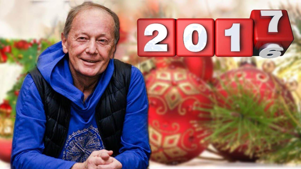 черная поздравление задорного с новым годом капусты крабовыми