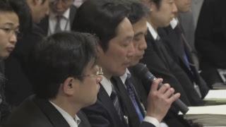 財務省改ざん問題で野党6党が合同ヒアリング(2018年3月29日) thumbnail