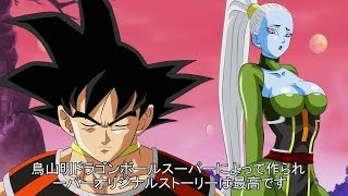 After Dragon Ball Super Universe 19 Revived (in Hindi)