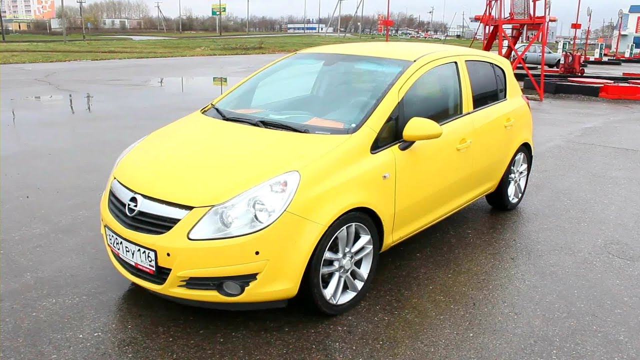 2008 opel corsa start up engine and in depth tour youtube. Black Bedroom Furniture Sets. Home Design Ideas
