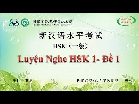 HVTG   Luyện Nghe HSK 1   Đề Thi HSK Có Đáp Án   HSK Chinese Level 1