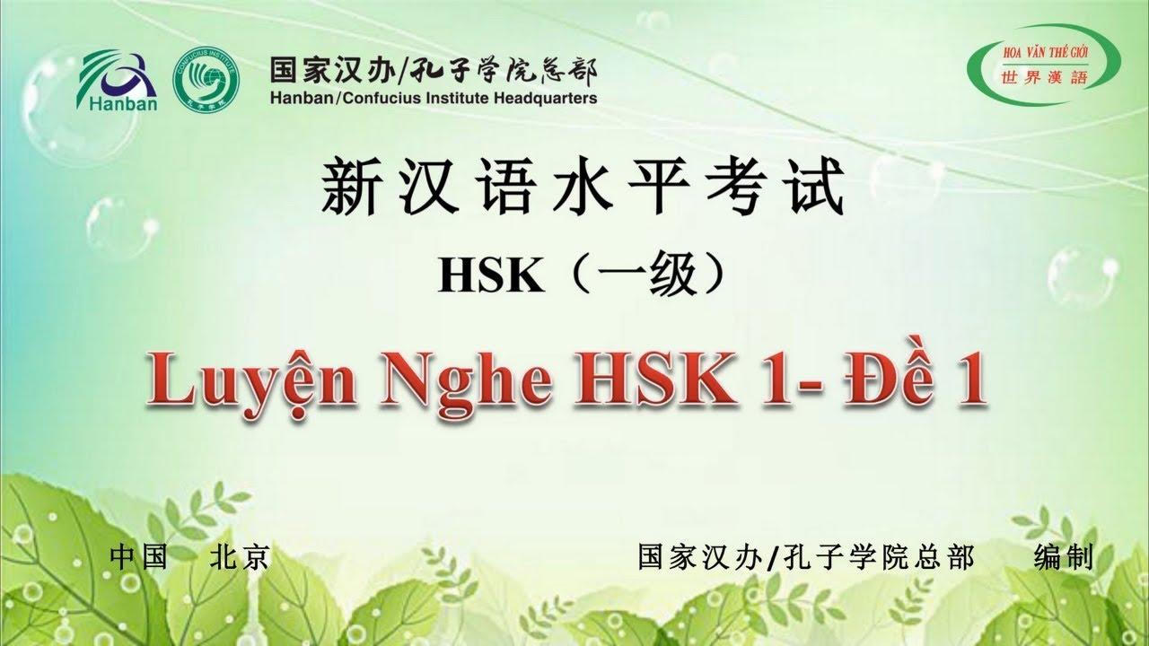 HVTG | Luyện Nghe HSK 1 | Đề Thi HSK Có Đáp Án | HSK Chinese Level 1