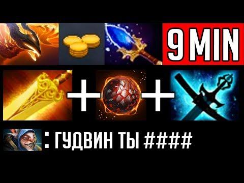 видео: АРТУР ПРОТИВ ХЕЙТЕРОВ   phenix dota 2