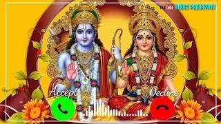 Hath Tumhara Hai Ringtone | Ram Ringtone | Sitaram Ringtone | Bhakti Ringtone | Hindi Ringtone |