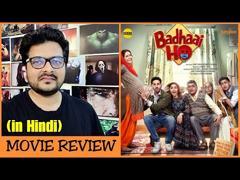 Badhaai Ho – Movie Review