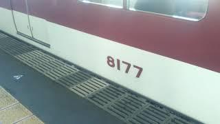 [元1010系組み込み]近鉄8600系X67編成+8810系FL26編成大和西大寺行き準急 布施駅発車