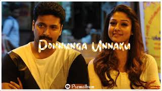 Thani Oruvan - Kadhal cricketu song lyrics whatsapp status   tamil love song whatsapp status