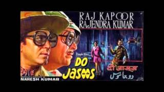 Video Purwaiya Leke Chali Meri Naiya .......     Do Jasoos 1975 download MP3, 3GP, MP4, WEBM, AVI, FLV Januari 2018