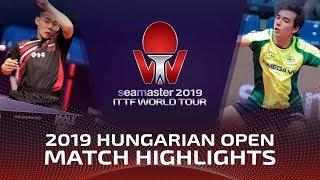 Hugo Calderano vs Chen Chien-An | 2019 ITTF World Tour Hungarian Open Highlights (R32)