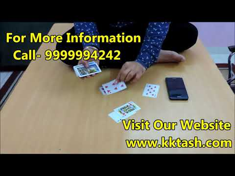 Buy Latest Cheating Playing Cards Device in Track Suit, Night Suit -Call (9999994242)