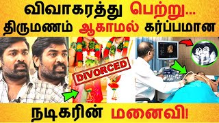 விவாகரத்து பெற்று... திருமணம் ஆகாமல் கர்ப்பமான நடிகரின் மனைவி! Anurag kashyap | marriage | pregnant