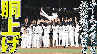 【横浜高校OBも】松坂大輔 最後はマウンドで