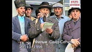 Грозный   Чеченец читает свои стихи о Джохаре. 20 октябрь 1994 год  Фильм Саид-Селима