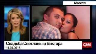 видеопоздравление Звёзд / Свадьба Светланы и Виктора  KimPinskiy