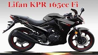 Lifan KPR 165cc Fi Now in Dhaka Bike Show 🇧🇩   Lifan KPR 165cc Fi Full Review & Specification