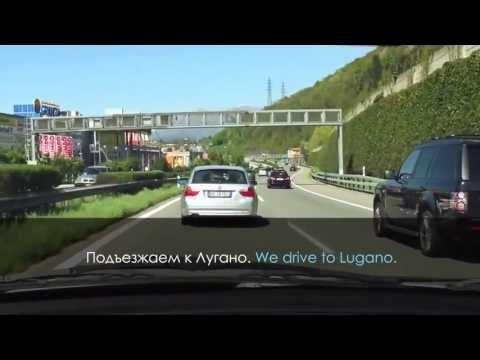 знакомства по италии
