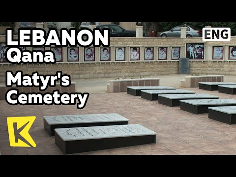 【K】Lebanon Travel-Qana[레바논 여행-카나]이스라엘 공습 순교자 묘지/Matyr's Cemetery/Kids