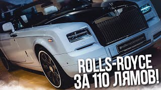 ROLLS-ROYCE КАБРИОЛЕТ ЗА 110.000.000 РУБЛЕЙ! (ВЕСЁЛЫЕ ОБЪЯВЛЕНИЯ - AUTO.RU)