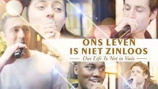 Nederlandse christelijk lied 'Ons leven is niet zinloos' A capella
