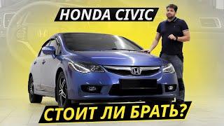 Последний популярный Civic. Рационально ли брать 15-летний седан Honda? | Подержанные автомобили