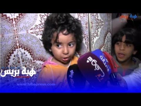 غزل تتحدث للصحافة بعد عودتها لمنزل عائلتها