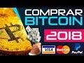 Cómo COMPRAR BITCOIN EN 2018 | PayPal - Tarjeta 【2018】