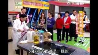 20130225 阿基師 明蝦粉絲煲