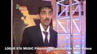 Afghan Star Season 10 - FUNNY Moments 2014