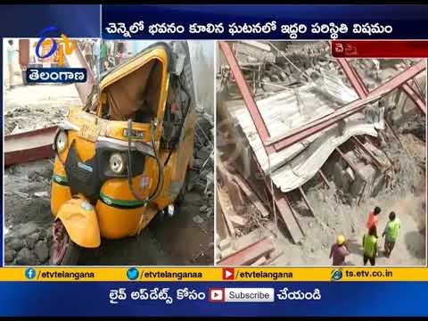 Building Collapse | Rescue Operation At End | Report From Chennai