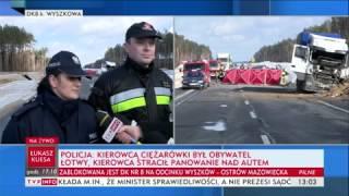 видео Автобусы Киев - Острув-Мазовецка (город в Польше). Eavtobus.com