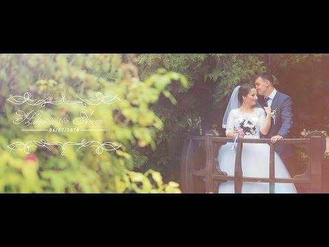 Никита & Анна. Свадьба 6 августа 2016