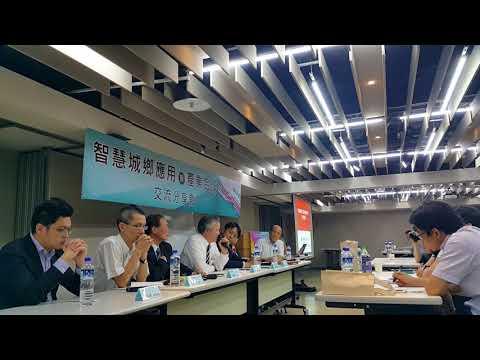 .Smart Cit Taiwan 智慧城鄉計畫分類