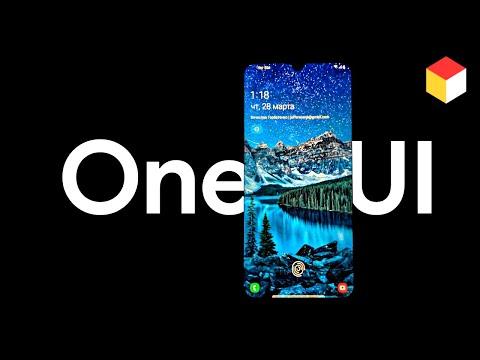 Samsung One UI – Обзор всех фишек наикрутейшей оболочки Android!
