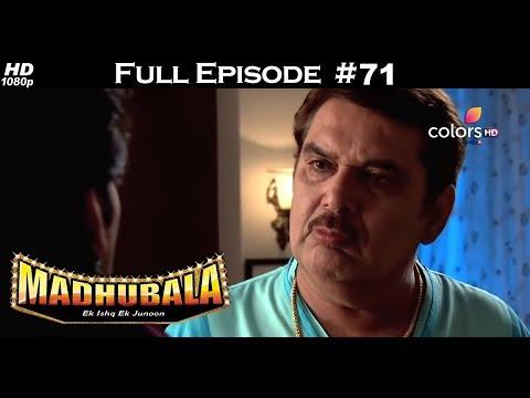 Madhubala - Full Episode 71 - With English Subtitles thumbnail