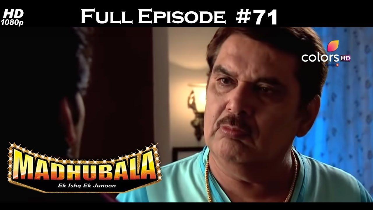 Madhubala - Full Episode 71 - With English Subtitles