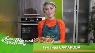 Кияу перемэче по семейному рецепту Гульназ САФАРОВОЙ