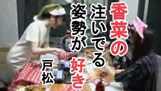 魔法使い感漂う花澤香菜と戸松遥と矢作紗友里w戸松「みんな見ておきな...