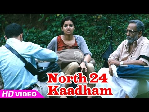 North 24 Kaatham Malayalam Movie | Scenes | Fahadh, Swathy & Nedumudi Venu Cross Stream