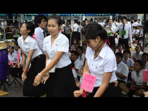 Step loi & MaMhee [มะหมี่] (รับน้องเอกอิ้งบ้านสมเด็จ)