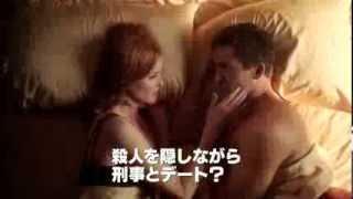 デスパレートな妻たち シーズン7 第13話