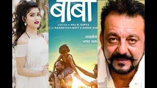 filmy-hulchul-sanjay-dutt-manyata-dutt-deepak-dobriyal-baba