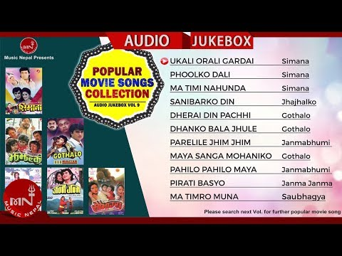 Popular Movie Songs Collection Audio Jukebox Vol 9 | Music Nepal