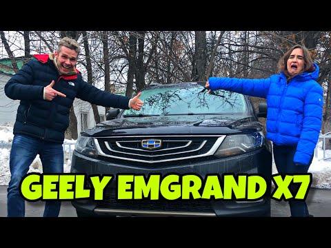 GEELY EMGRAND X7 (2019): первый российский тест-драйв китайского ОБНОВЛЕННОГО КРОССОВЕРА